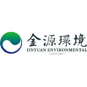 青岛金源环境工程有限公司