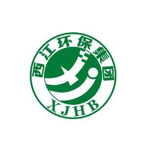 广东西江环保科技有限公司