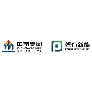 江苏中南磐石新能源开发股份有限公司
