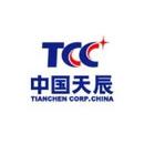 中国天辰工程有限公司