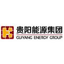 贵阳能源集团赫章电力有限公司