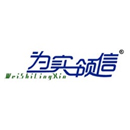 https://static.bjx.com.cn/EnterpriseNew/CompanyLogo/29899/2019022111014616_391727.jpg