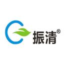 广州振清环保技术有限公司
