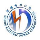 山东厚德电力工程有限公司