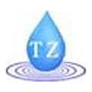 西安天泽水处理技术发展有限公司
