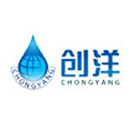 上海创洋水处理设备有限公司