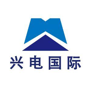 北京兴电国际工程管理有限公司