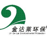 江西金达莱环保股份有限公司深圳分公司
