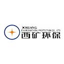 西安西矿环保科技有限公司天津分公司