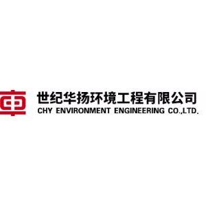 北京世纪华扬能源科技有限公司