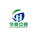 北京华晋中通电力工程设计有限公司