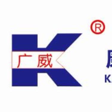 广东康德威电气股份有限公司