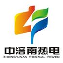 重庆市中涪南热电有限公司