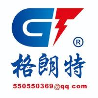 深圳格朗特科技有限公司