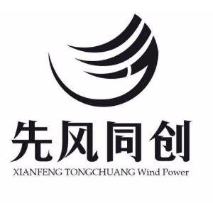 甘肃先风同创风电工程服务有限公司
