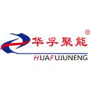 北京华孚聚能科技有限公司
