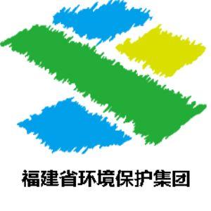 福建省环境保护集团