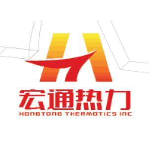 黑龙江宏通热力有限公司