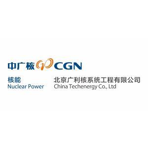 北京广利核系统工程有限公司