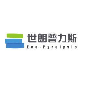 广州世朗普力斯绿色环保科技有限公司