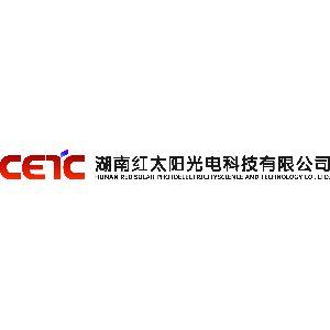 湖南红太阳光电科技亚博体育app下载安卓版