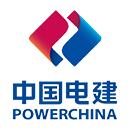 中国电建集团中南勘测设计研究院有限公司