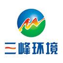 梅州市三峰环保能源有限公司