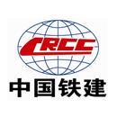 中国铁建国际集团有限公司