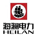 海澜电力有限公司