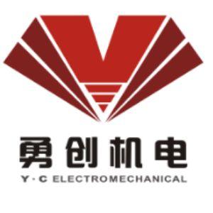 淮南市勇创机电设备安装有限公司