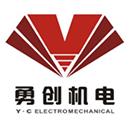 安徽勇创能源科技有限公司