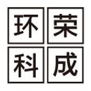 湖北荣成再生科技有限公司