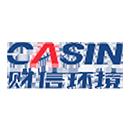 重庆财信环境资源股份有限公司