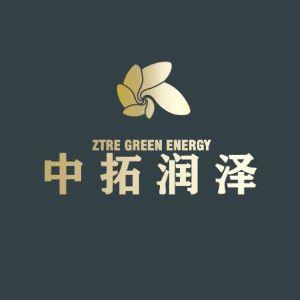 北京中拓润泽新能源科技有限公司