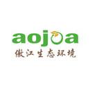 上海傲江生态环境科技有限公司