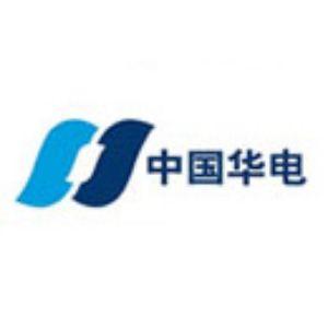 中国华电香港有限公司