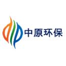 中原环保股份有限公司