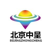 北京中呈世纪科技有限公司