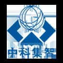 山东中科集智信息科技股份有限公司