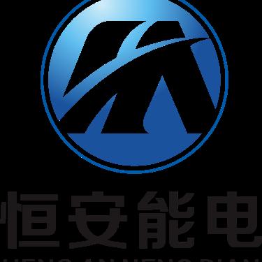 北京恒安能电工程咨询有限公司