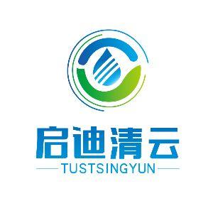 北京启迪清云智慧能源有限公司