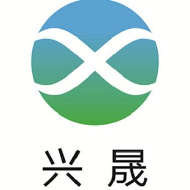 北京兴晟科技有限公司