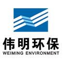 玉环伟明环保能源有限公司