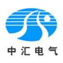 南京中汇电气科技有限公司