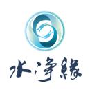 水净缘环境科技股份有限公司