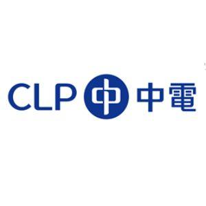 广东怀集威发水电有限公司