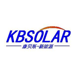 昆山康贝斯新能源科技有限公司