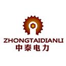 大连中汇泰昌电力环保工程有限公司