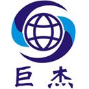 浙江巨杰工程建设有限公司
