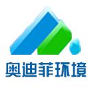上海奥迪菲环境工程有限公司